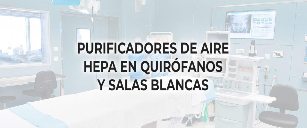 Qué filtros de aire HEPA y ULPA se usan en quirófanos, salas blancas, dentistas, y salas de operaciones frente al COVID